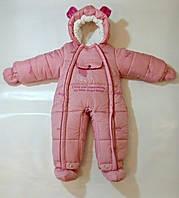 """Комбинезон-трансформер 4 в 1 со съемным мехом """"Angel Baby"""" 0-18 мес. Розовый"""