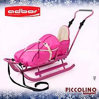 Санки ADBOR PICCOLINO комплект (цвет розовый) +спинка+толкатель+конверт