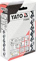 """Цепь для пил YATO YT-84940, 56 звеньев, 0.325"""", 14"""" (36 см), Польша"""
