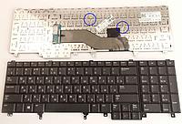 Клавиатура для ноутбука Dell Latitude E5520 E5520M E5530 E6520 E6530 E6540 Precision M4600 M6600 раскладка RU