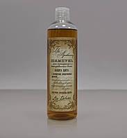 Шампунь для окрашенных и мелированных волос Защита цвета The Apothecary