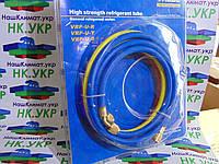 Шланг заправочный VALUE  для фреона 1,5 м для R410 (3 шт), фото 1