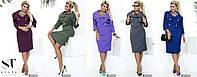 Платье женское большого размера, .ткань:Костюмка. Цвета-Фуксия,Фиолетовый,Хаки,Сапфировый вб№630