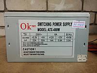 Блок питания OK TET 400W 80 FAN не рабочий