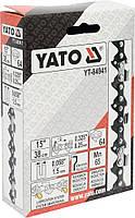"""Цепь для пил YATO YT-84941, 64 звеньев, 0.325"""", 15"""" (38 см), Польша"""