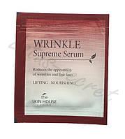 Сыворотка от морщин The Skin House Wrinkle Supreme Serum Пробник