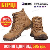 Берцы  ОСЕННЬ,ЗИМА 15 ВИДОВ военные