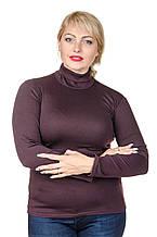 Гольф теплый женский размер плюс Флис шоколад (42-56)