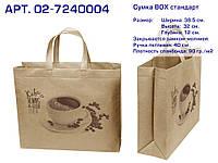 "Эко сумка ВOX (02) standart ""Кава"". Арт. 02-72015. КОРОТКАЯ РУЧКА"