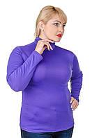 Теплый гольф женский размер плюс Флис фиолетовый (42-60)