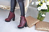 Женские модные ботильоны из итальянской кожи, в расцветках