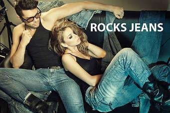 Тотальная распродажа джинсовой одежды от компании 2VOGUE