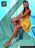 Колготки женские / жіночі Opal 20 den (3215)  TM KATHERINA