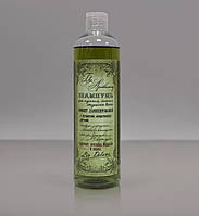 Шампунь для тусклых, ломких, секущихся волос Эффект ламинирования The Apothecary