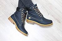 Зимние натуральные кожаные ботинки Timberland синего цвета