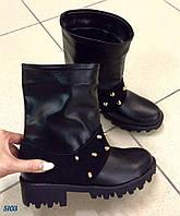 Демисезонные ботинки шипы натуральная кожа и замша, внутри байка