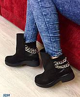 Демисезонные ботинки Dsqu@red натуральная кожа, декор цепи