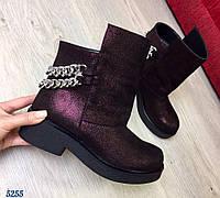 Демисезонные ботинки Dsqu@red натуральная кожа, декор цепи цвет марсала