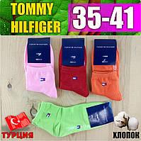 Носки женские Tommy Hilfiger демисезонные Турция 35-41р. цветное ассорти НЖД-769