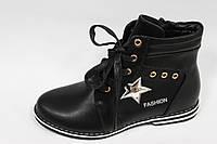 Стильные демисезонные ботинки на девочку Kellaifeng 32-37