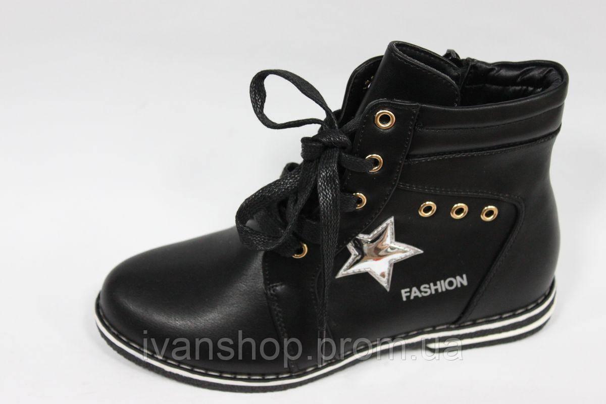 Стильные демисезонные ботинки на девочку Kellaifeng 32-37 - Интернет - магазин детской обуви IVANSHOP в Запорожье
