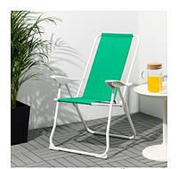 ХОМЭ Кресло с регулируемой спинкой, зеленый, 40338014 ИКЕА, IKEA, HAMO