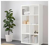 Стеллаж, белый, 69x132см, 30377242  ИКЕА, IKEA, FLYSTA