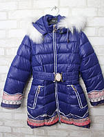 Куртка для девочек зимняя 128-134