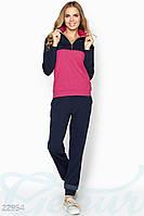 Контрастный тренировочный костюм. Цвет сине-розовый.