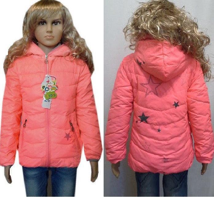 Куртка на девочку 8-12 лет