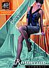 Колготки женские / жіночі Beryll 40 den (3217) TM KATHERINA