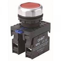 Кнопка Chint NP8-01BN/4 1NC Красная 577900
