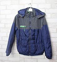 Куртка на синтепоне для мальчика осень-весна 134