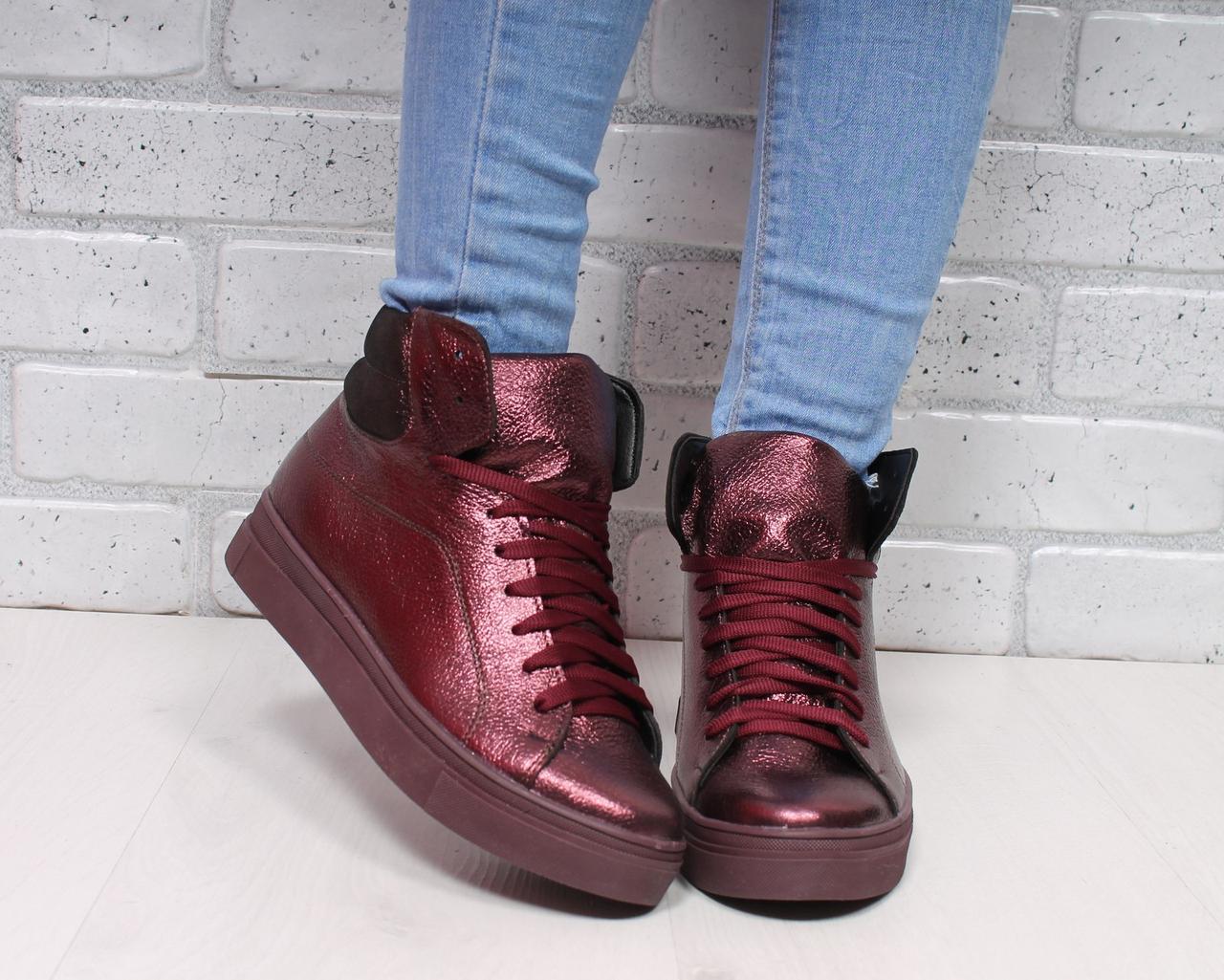 Высокие кожаные кроссовки утепленные