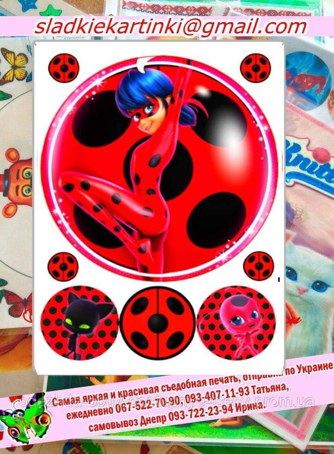 Вафельные картинки - Леди Баг и Супер Кот