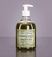 Жидкое мыло деликатное с экстрактами имбиря, конского каштана, алоэ вера и мяты. The Apothecary