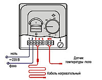 Как подключить терморегулятор к системе электрического теплого пола