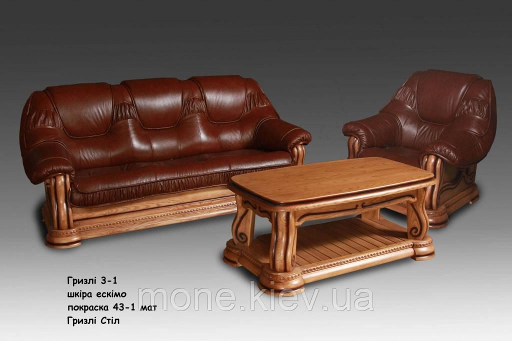 """Комплект мягкой мебели """"Гризли"""" диван, кресло и стол ( 3 + 1 + стол)"""
