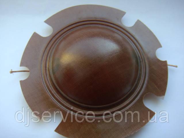 мембрана (стеклобумага) для рупора, колокола 25w