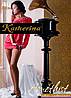 Колготки женские / жіночі Amethist 40 den (3221) TM KATHERINA