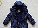 Куртки демисезонные для девочек GRACE 1-5 лет, фото 5