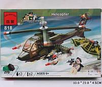 Конструктор Вертолёт военный 275 деталей