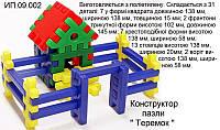 """Конструктор-пазл для маленьких """"Теремок"""" 31 деталь, код 09.002"""