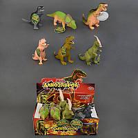 "Набор зверей ""Динозавр"" 7211  12 шт в коробке"