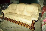 """Комплект мягкой мебели """"Гризли"""" (диван + 2 кресла) в коже"""
