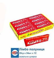 Жевательная конфета Лимбо 20 гр 20 шт Saadet, фото 1