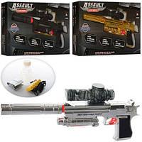 Игрушечное оружие Пистолет MP-1-2-3