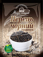 Перець чорний горошком 50 г.