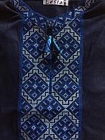 Чоловіча футболка темно-синя з вишивкою