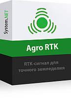 AgroRTK – месячная подписка на сигнал RTK